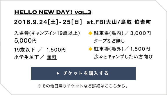 HELLO NEW DAY vol2